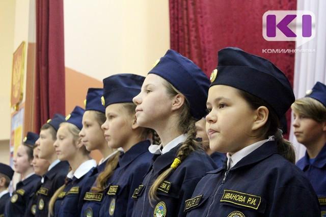 Юные патриоты из Коми отправятся в Москву на юнармейский форум