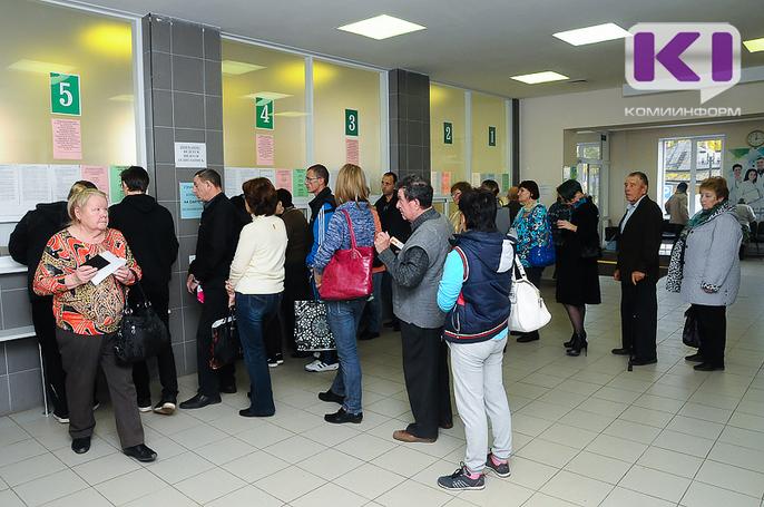 В Коми на прошлой неделе семь школ закрыли на карантин
