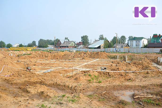 В Сыктывкаре на аукцион выставлены земельные участки