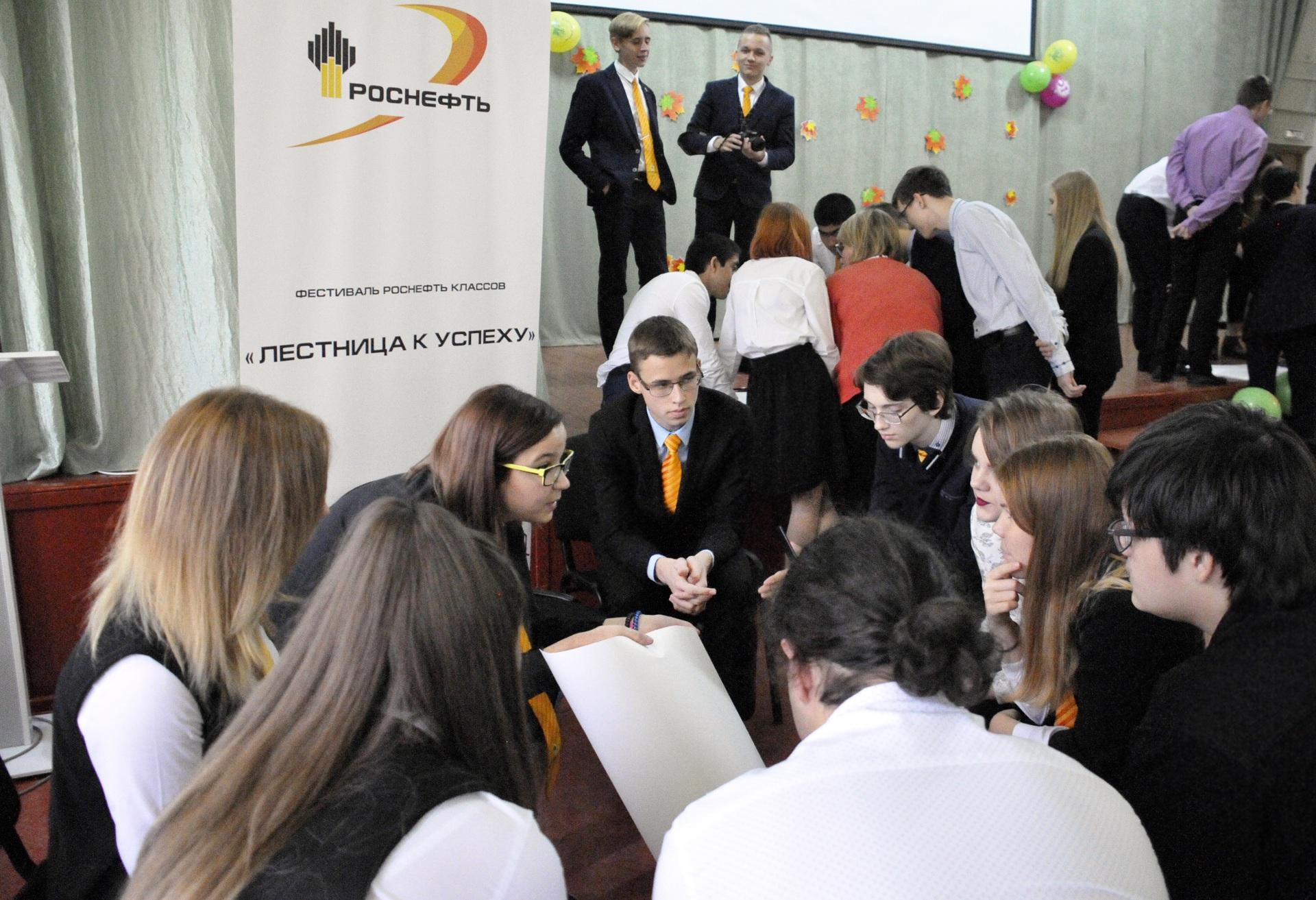 Schkolniki-na-korporativnom-treninge-Rosnefti-Lestniza-k-uspehu-(1).jpg