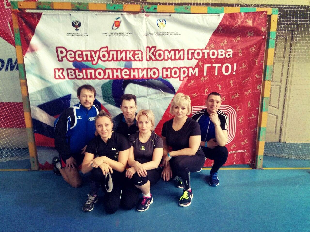 Сборная Вуктыла заняла третье место на республиканском фестивале ГТО