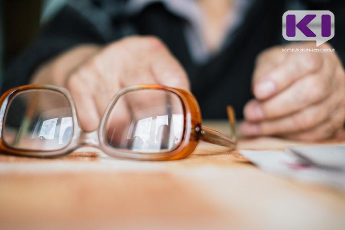 Купить очки dji на юле в сыктывкар купить очки гуглес алиэкспресс в волгодонск