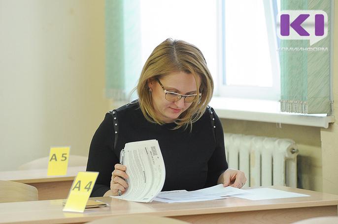 350 родителей школьников Коми написали ЕГЭ раньше своих детей