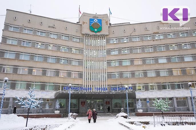 Сыктывкарцы смогут решить свои проблемы на личных приемах с чиновниками