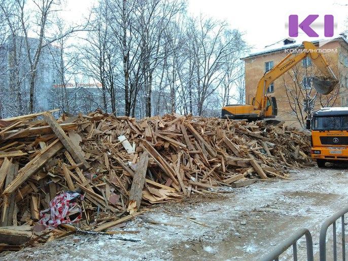 В Коми снесено почти 300 аварийных домов