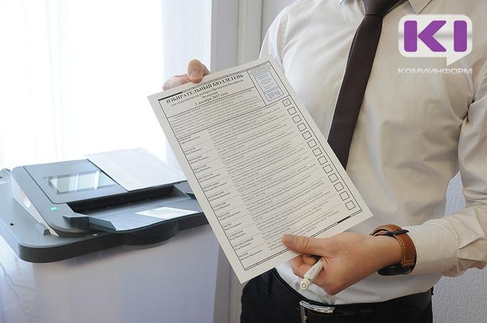 В Коми более 11 тысяч жителей впервые проголосуют на выборах президента
