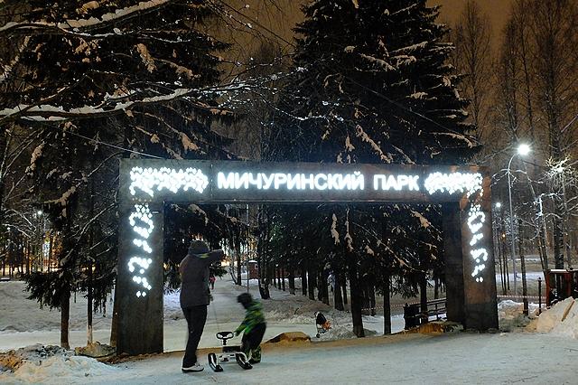 Глава Коми раскритиковал обновленный Мичуринский парк в Сыктывкаре