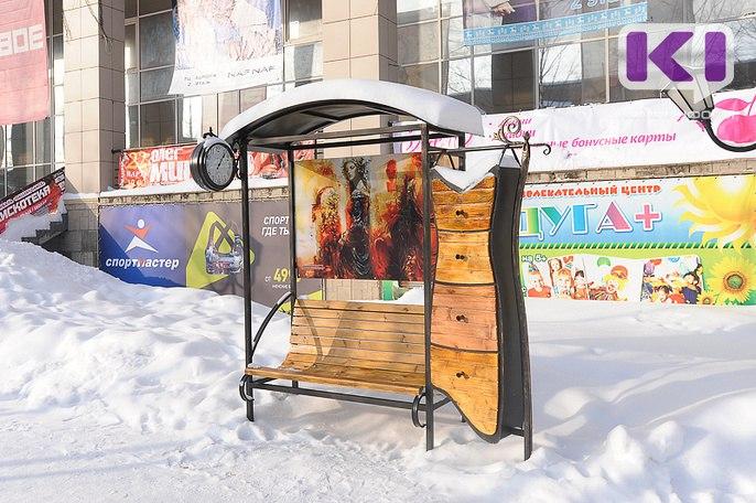 В Сыктывкаре появился памятник женскому гардеробу