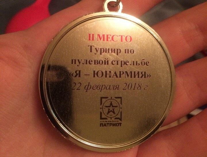 Юнармейцы Коми возвращаются с Всероссийского форума с победами и новыми знаниями