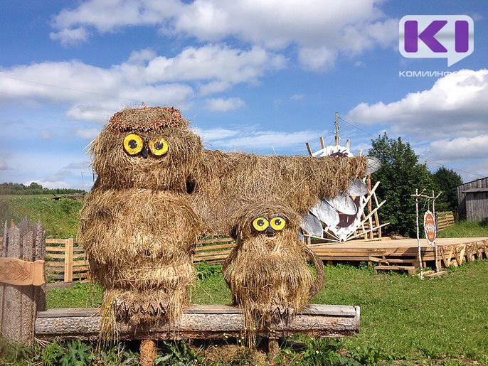 В Коми под одной обложкой собрали 50 фестивалей