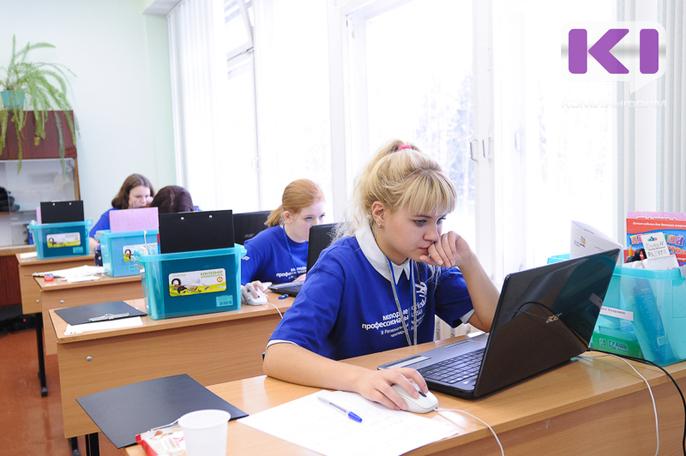 Школьники, студенты и рабочая молодежь Коми посоревнуется в профессиональных навыках