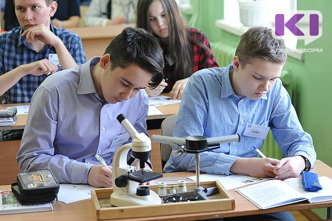 В школе села Кослан в рамках
