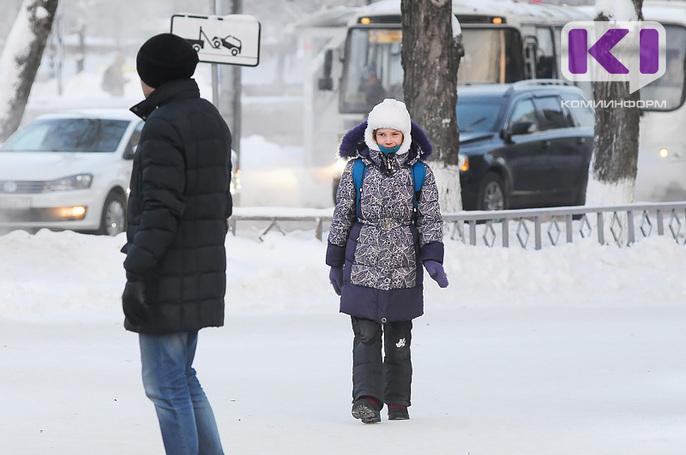 Учащиеся нескольких городов и районов Коми отдыхают из-за сильных морозов