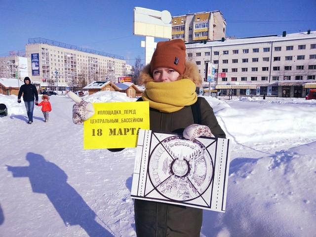 Волонтеры Сыктывкара запустили акцию  – эстафету в поддержку проектов благоустройства общественных территорий