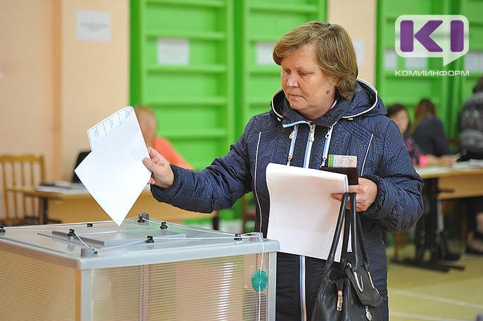 В Коми каждый проголосовавший на выборах 18 марта получит подарки