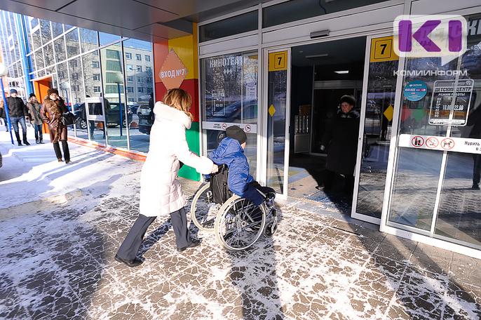 В Коми появилось десять новых паспортов доступности объектов социальной инфраструктуры