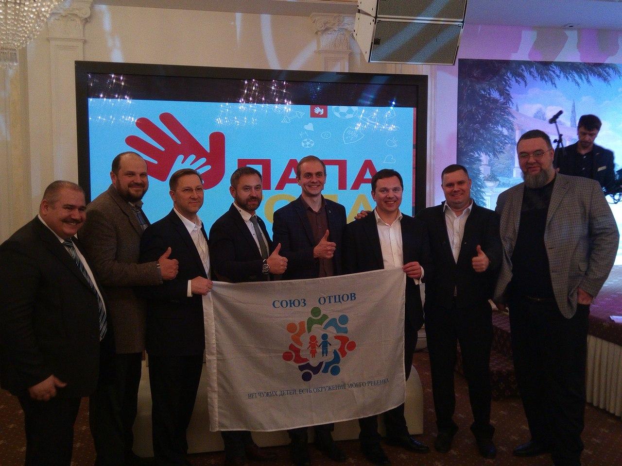 Представители Совета отцов Коми стали экспертами российского конкурса