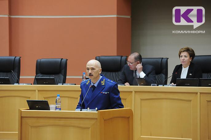 В Коми принят закон о профилактике потребления наркотиков и психотропов