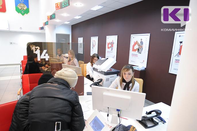 Через две недели МФЦ завершат кампанию по приему заявлений для голосования по месту пребывания