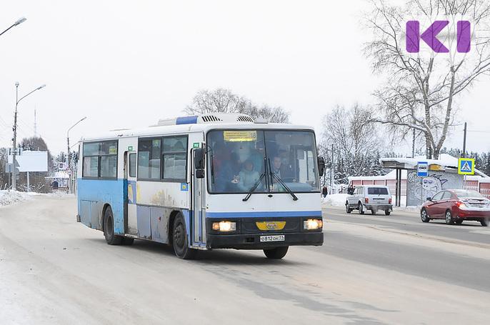 В Коми объявлен аукцион на услуги пассажирских перевозок по четырем маршрутам