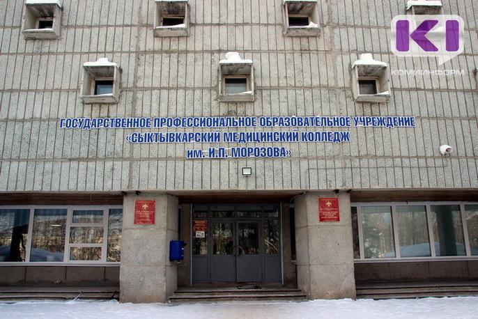 https://komiinform.ru/content/news/images/160798/konkurs7.jpg