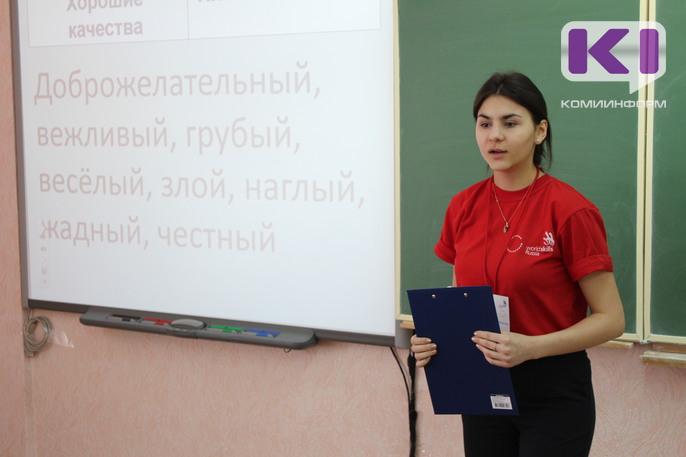 Участники чемпионата WorldSkills Russia в Коми продолжают выяснять, кто из них самый компетентный