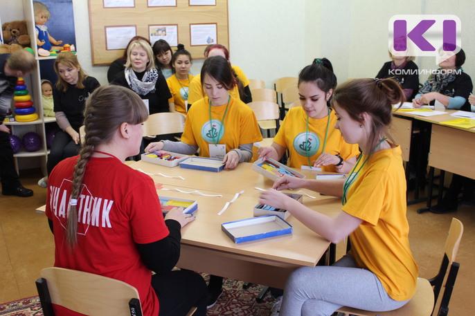 Будущие воспитатели из Сыктывкарского и Воркутинского педколледжей показали навыки общения с детьми