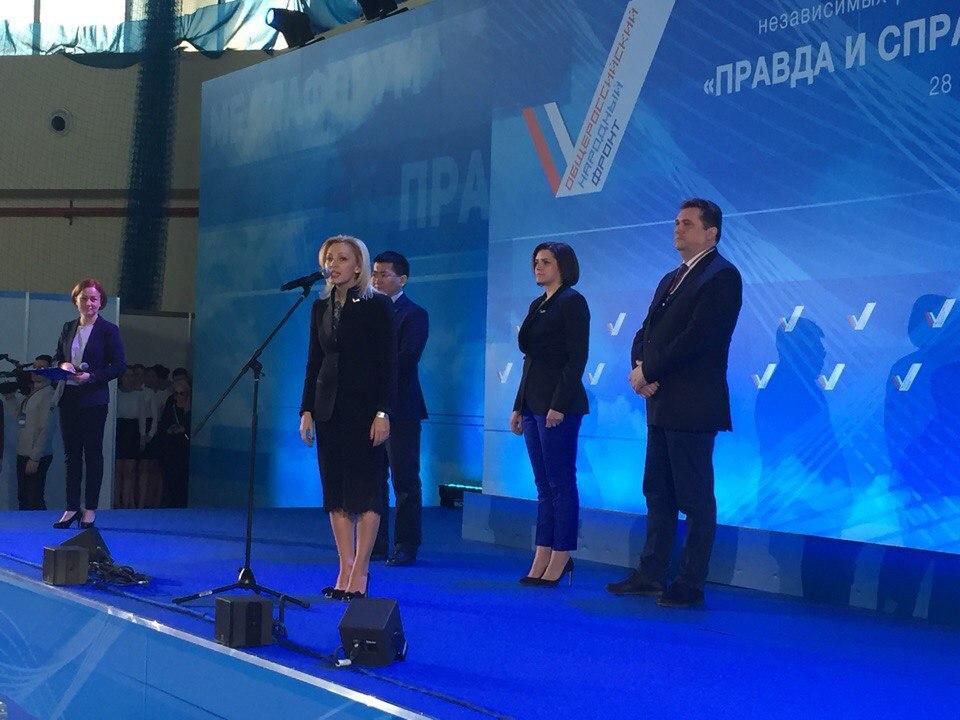 Путин примет участие вработе медиафорума ОНФ «Правда исправедливость» вКалининграде