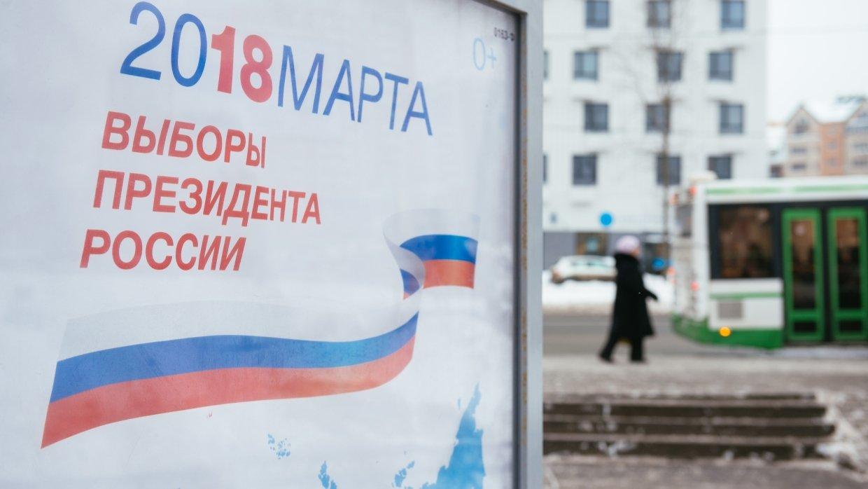 Свыше 200 000 заявлений для голосования поместу нахождения подали москвичи