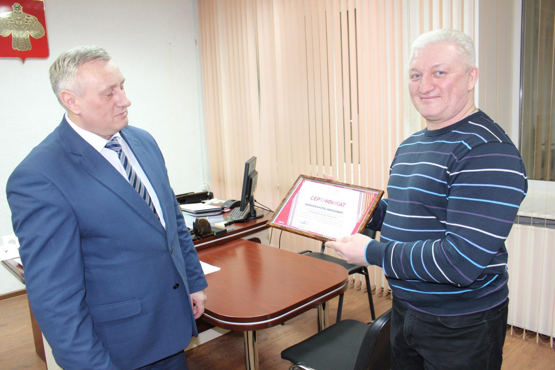 В Вуктыле выбрали муниципального посла ГТО