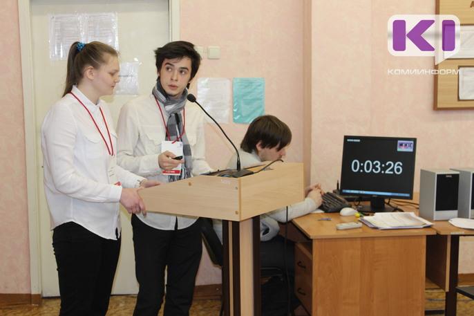 На Чемпионате WorldSkills в Коми студенты разрабатывают оригинальные туристические маршруты