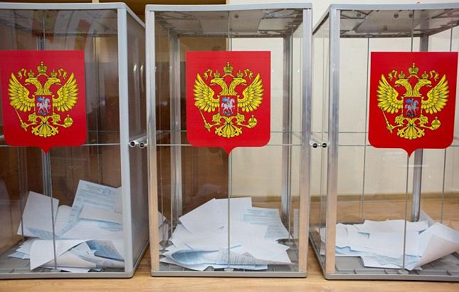 За границей начинается досрочное голосование на выборах президента РФ