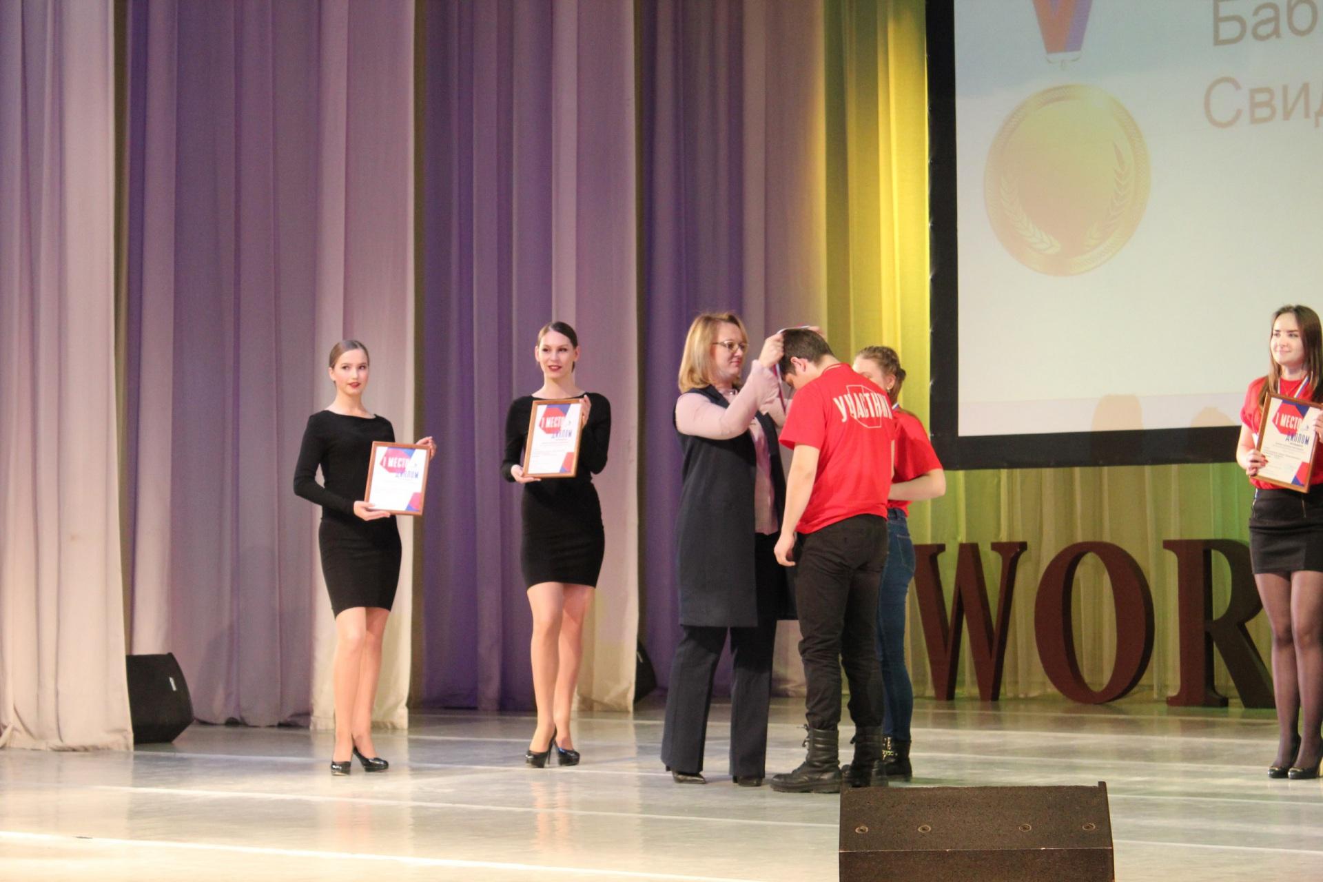 В Коми определили самых компетентных студентов