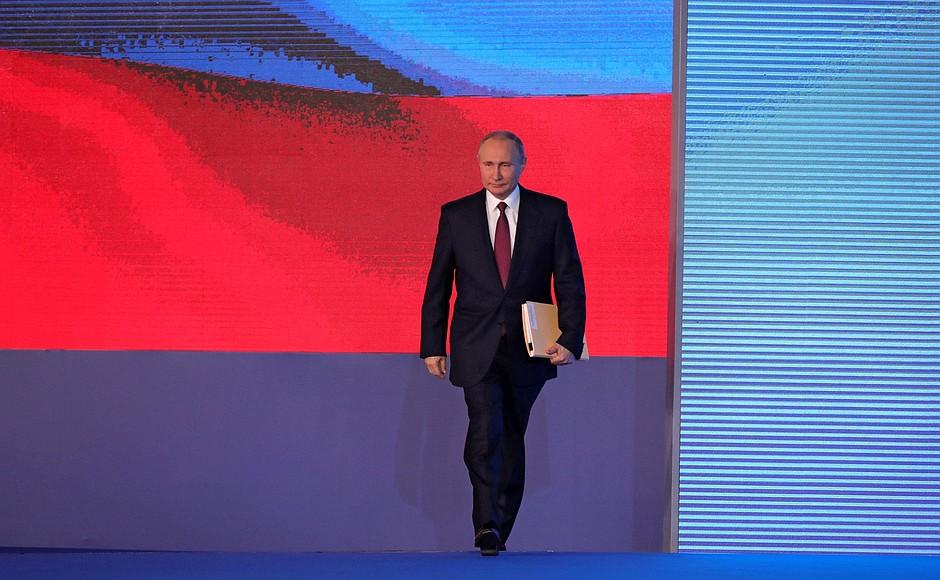 Контекст недели: Послание президента как план развития России на шестилетку