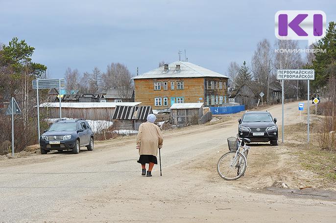 Наповышение доступности медпомощи Самарская области получит неменее 25 млн. руб.