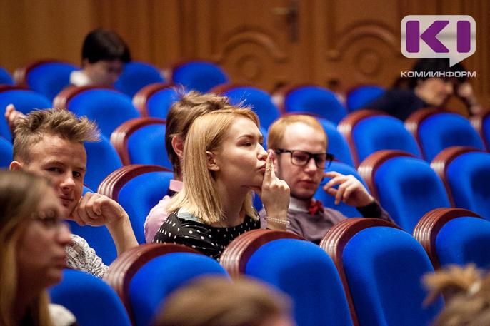 https://komiinform.ru/content/news/images/161289/IMG_0074.jpg