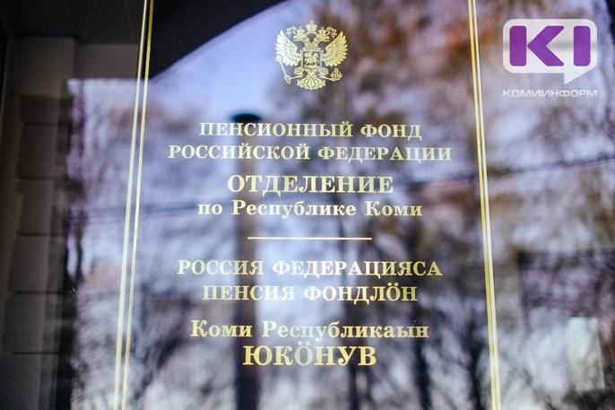 Неменее 17 тыс. пожилых людей республики получат прибавку кпенсии