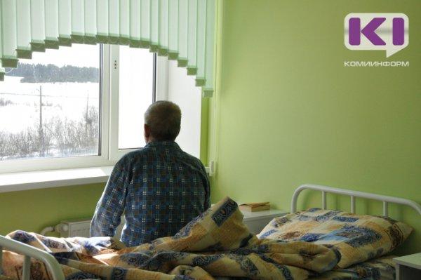 Куниб дом престарелых пансионат для пожилых отрадное