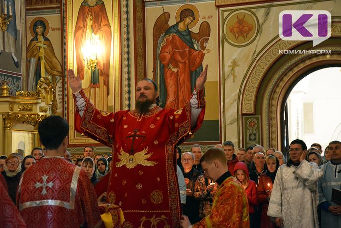 ВИерусалиме начались крестные ходы кчасовне Гроба Господня