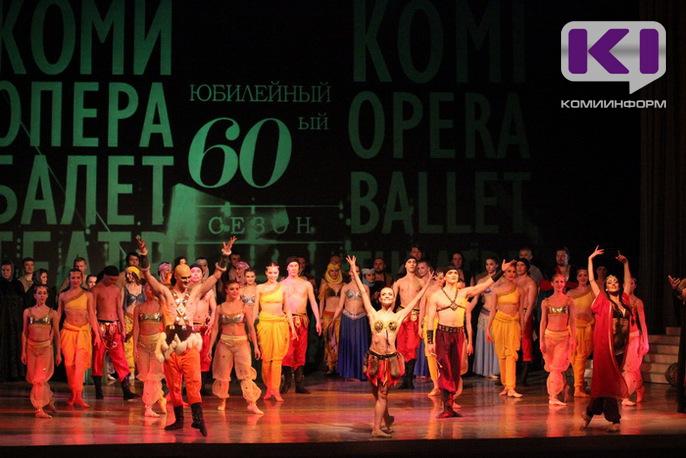 teatr30.jpg
