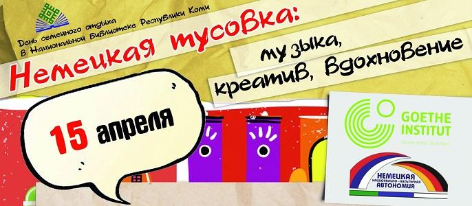 m_fGyJ_mthw.jpg