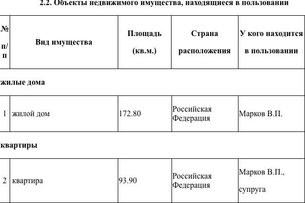 Snimok-ekrana-2018-04-13-v-19.54.10.png