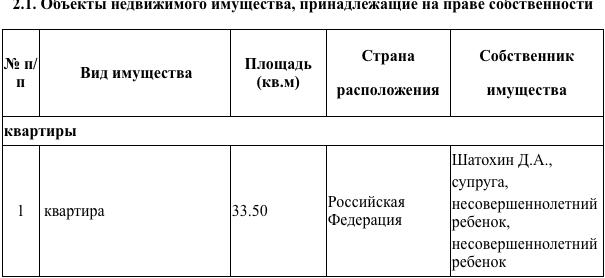 Snimok-ekrana-2018-04-13-v-20.15.48.png