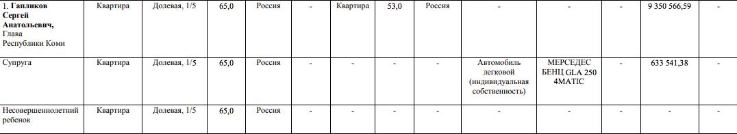 Snimok-ekrana-2018-04-14-v-18.53.24.png