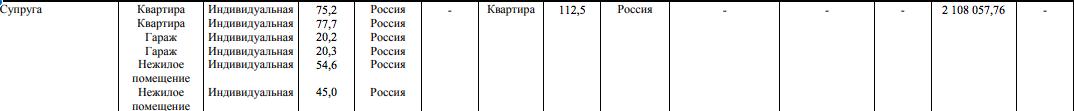 Snimok-ekrana-2018-04-14-v-19.26.41.png