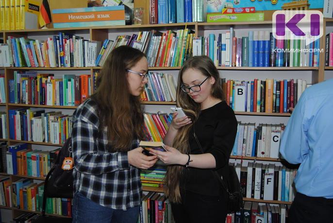 Ночь вбиблиотеке: Всероссийская акция прошла вМоскворечье-Сабурове