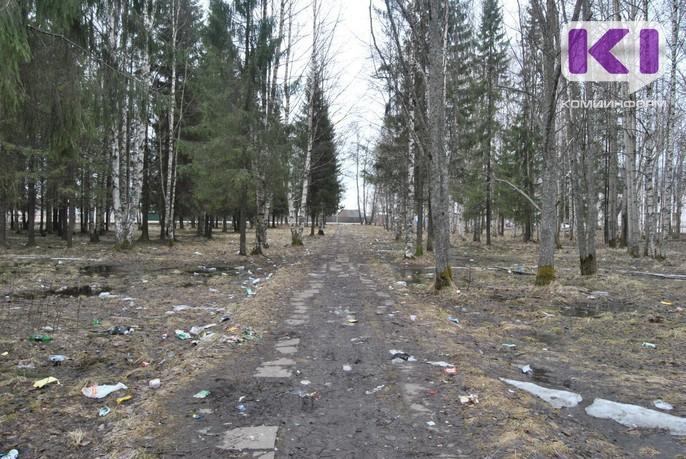 mikunskii-park02.JPG