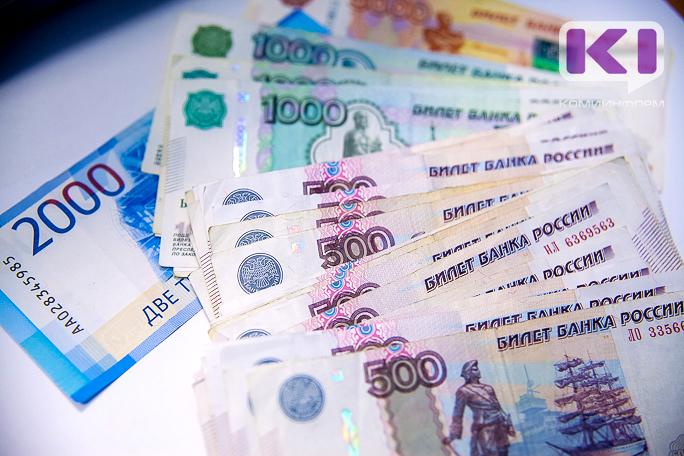 Смоленской области добавили денежных средств наповышение зарплат бюджетникам