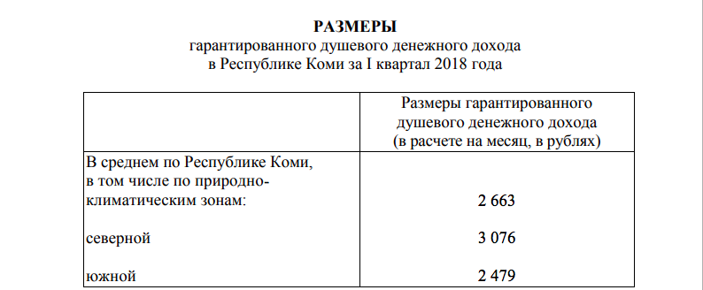 Snimok-ekrana-2018-05-14-v-18.07.13.png