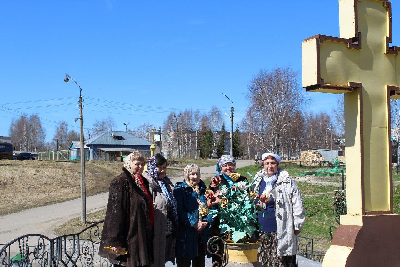 Sosnogorsk.jpg
